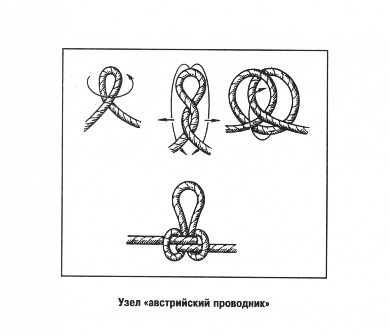 Проводник схема вязания 6